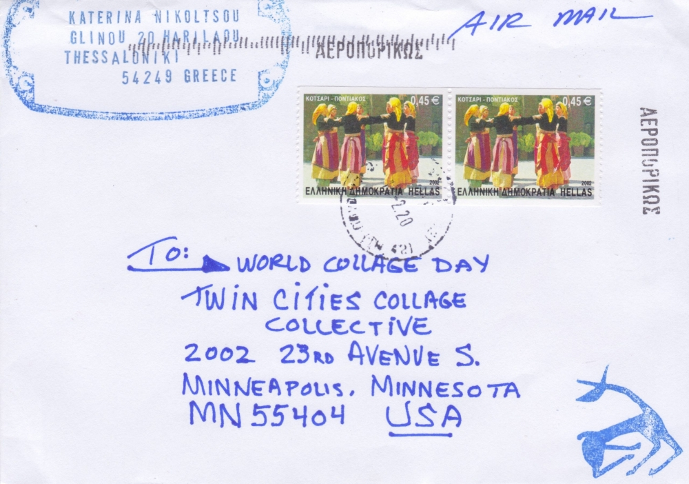 Katerina Nikoltsou [Envelope] [Front]
